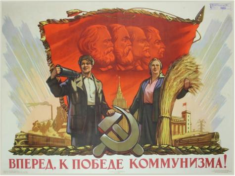 Forward-USSR